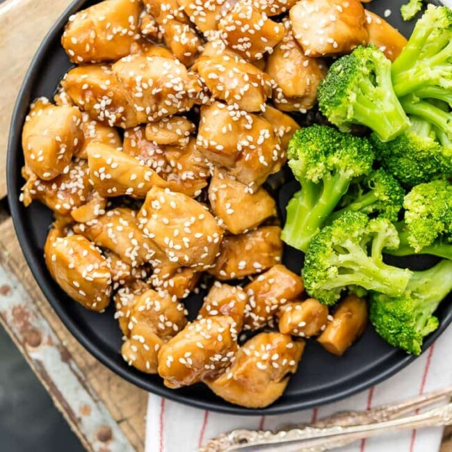 Teriyaki Chicken is one of our favorites! This EASY Teriyaki Chicken recipe is a simple Asian inspired dinner that can replace your Chinese takeout. You can put together a delicious teriyaki chicken and rice dinner in minutes (with the best teriyaki chicken sauce) at home!