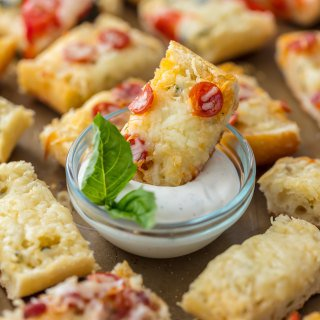 Garlic Butter French Bread Pizza Bites